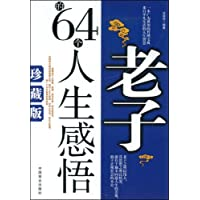 http://ec4.images-amazon.com/images/I/51RxO7Agq8L._AA200_.jpg