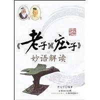 http://ec4.images-amazon.com/images/I/51Rxx8aoo1L._AA200_.jpg