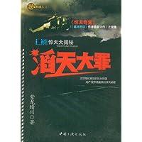 http://ec4.images-amazon.com/images/I/51Ry1UXv0IL._AA200_.jpg