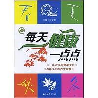 http://ec4.images-amazon.com/images/I/51RyD0CPf9L._AA200_.jpg