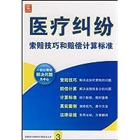 http://ec4.images-amazon.com/images/I/51Ryn0Cp8eL._AA200_.jpg