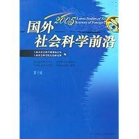 http://ec4.images-amazon.com/images/I/51RyyM-7o%2BL._AA200_.jpg