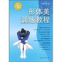 http://ec4.images-amazon.com/images/I/51RzAzfx61L._AA200_.jpg