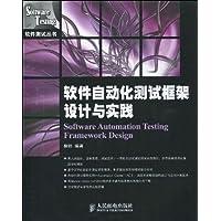 http://ec4.images-amazon.com/images/I/51RzFFzrcqL._AA200_.jpg