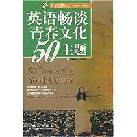 http://ec4.images-amazon.com/images/I/51RzVZAQl0L._AA200_.jpg