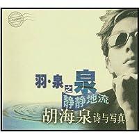 http://ec4.images-amazon.com/images/I/51Rzlm6qZBL._AA200_.jpg