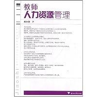 http://ec4.images-amazon.com/images/I/51S%2Bou25RNL._AA200_.jpg