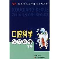 http://ec4.images-amazon.com/images/I/51S-Ny29dpL._AA200_.jpg