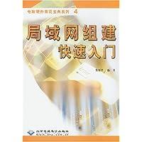 http://ec4.images-amazon.com/images/I/51S-YcoSOOL._AA200_.jpg