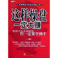 http://ec4.images-amazon.com/images/I/51S-msG4SfL._AA200_.jpg