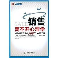 http://ec4.images-amazon.com/images/I/51S-zhEZcYL._AA200_.jpg