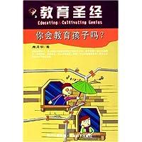 http://ec4.images-amazon.com/images/I/51S0nLHQ%2B2L._AA200_.jpg