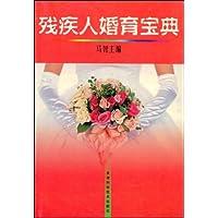 http://ec4.images-amazon.com/images/I/51S1%2BozGzEL._AA200_.jpg