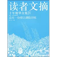http://ec4.images-amazon.com/images/I/51S16TXMMgL._AA200_.jpg