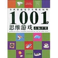 http://ec4.images-amazon.com/images/I/51S1Z5GAfrL._AA200_.jpg