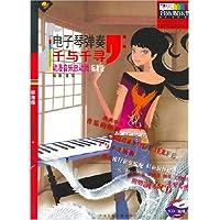 http://ec4.images-amazon.com/images/I/51S1zs1lKgL._AA200_.jpg