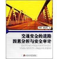 http://ec4.images-amazon.com/images/I/51S24D1lf0L._AA200_.jpg