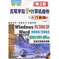 http://ec4.images-amazon.com/images/I/51S2Dig5PqL._AA200_.jpg