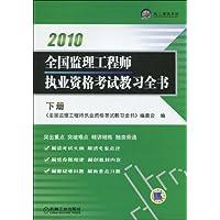 http://ec4.images-amazon.com/images/I/51S3PCrXJkL._AA200_.jpg