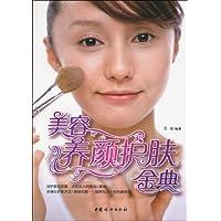 http://ec4.images-amazon.com/images/I/51S41kW35ZL._AA200_.jpg