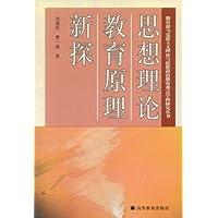 http://ec4.images-amazon.com/images/I/51S4kgB%2BlGL._AA200_.jpg