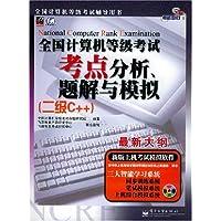 http://ec4.images-amazon.com/images/I/51S52TJKirL._AA200_.jpg