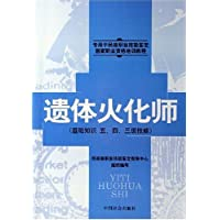 http://ec4.images-amazon.com/images/I/51S579LdjEL._AA200_.jpg