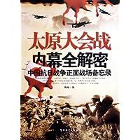 http://ec4.images-amazon.com/images/I/51S5JyuJ7eL._AA200_.jpg
