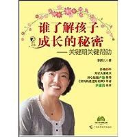 http://ec4.images-amazon.com/images/I/51S64JDZqhL._AA200_.jpg