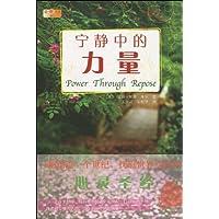 http://ec4.images-amazon.com/images/I/51S6Ajn5xqL._AA200_.jpg