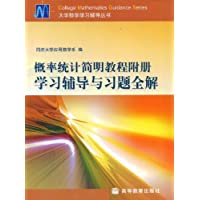 http://ec4.images-amazon.com/images/I/51S6u8kQ7QL._AA200_.jpg