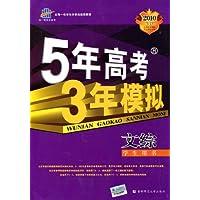 http://ec4.images-amazon.com/images/I/51S6vb-fSBL._AA200_.jpg