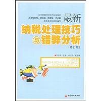 http://ec4.images-amazon.com/images/I/51S755kdAhL._AA200_.jpg