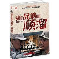 http://ec4.images-amazon.com/images/I/51S7MTOMNDL._AA200_.jpg