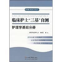 http://ec4.images-amazon.com/images/I/51S7daaZLwL._AA200_.jpg