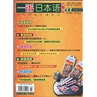 http://ec4.images-amazon.com/images/I/51S7ggJTlUL._AA200_.jpg