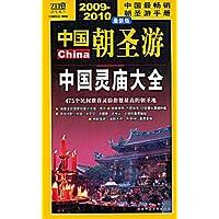 http://ec4.images-amazon.com/images/I/51S7kjl-AqL._AA200_.jpg