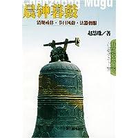 http://ec4.images-amazon.com/images/I/51S88Zv-jrL._AA200_.jpg