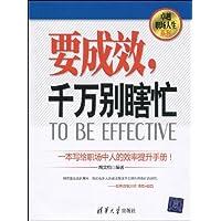 http://ec4.images-amazon.com/images/I/51S8QG63JML._AA200_.jpg