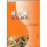 http://ec4.images-amazon.com/images/I/51S8eqKOjZL._AA200_.jpg