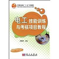 http://ec4.images-amazon.com/images/I/51S9Ec7-LrL._AA200_.jpg