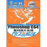 http://ec4.images-amazon.com/images/I/51S9dvp-UPL._AA200_.jpg