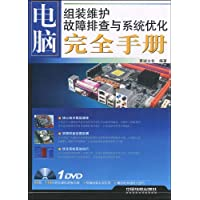 http://ec4.images-amazon.com/images/I/51S9otrIFjL._AA200_.jpg