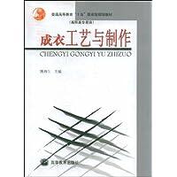 http://ec4.images-amazon.com/images/I/51SA1GWMhCL._AA200_.jpg