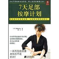 http://ec4.images-amazon.com/images/I/51SAJNR4t5L._AA200_.jpg