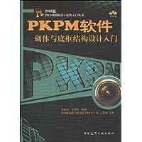 http://ec4.images-amazon.com/images/I/51SBBP6E7-L._AA200_.jpg