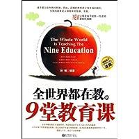 http://ec4.images-amazon.com/images/I/51SBZq6V9cL._AA200_.jpg
