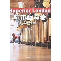 http://ec4.images-amazon.com/images/I/51SCjLUlYEL._AA200_.jpg