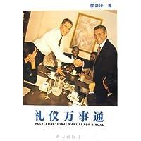 http://ec4.images-amazon.com/images/I/51SE6OuHyXL._AA200_.jpg