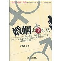 http://ec4.images-amazon.com/images/I/51SEJNbrJFL._AA200_.jpg